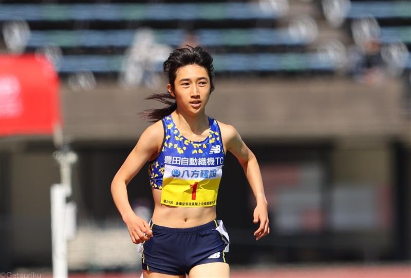 田中希実1500mで自己3番目4分09秒31 廣中は初1万m31分30秒03/金栗記念