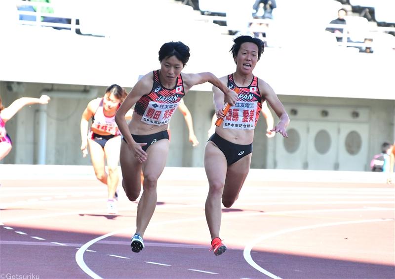 東京五輪リレー種目全出場へ!シレジア世界リレー日本代表発表 女子両リレーも出場権獲得