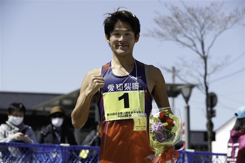 最終選考会で強さを発揮した丸尾が主要大会初Vで五輪代表つかむ/日本選手権50km競歩