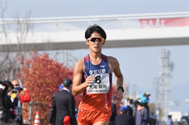 丸尾知司が優勝、東京五輪代表に内定/日本選手権50km競歩