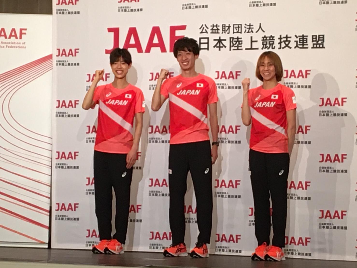 東京五輪代表内定つかんだ伊藤達彦、廣中璃梨佳、安藤友佳 激闘から一夜明け喜びの声