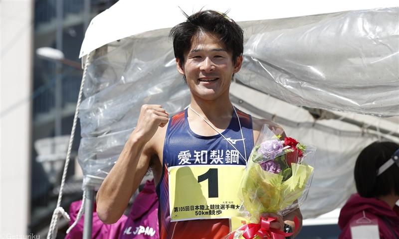 東京五輪50km競歩代表に丸尾が正式内定 補欠は勝木と小林