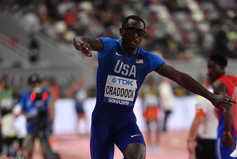 男子三段跳15年世界選手権4位のクラドックがドーピング検査の居場所情報関連義務違反で20ヵ月の資格停止決定