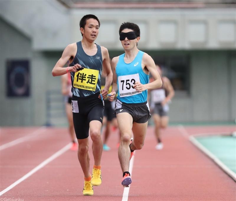 東京パラ代表・唐澤がT11男子5000mで17年ぶり世界新!!/東日本実業団