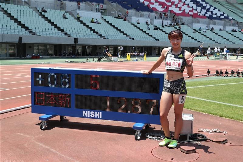 100mH寺田明日香が12秒87の日本新!東京五輪参加標準記録まであと0.03秒に迫る/木南記念