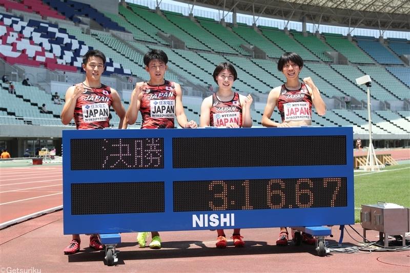男女混合マイルで日本新!東京五輪の出場圏内に浮上/木南記念