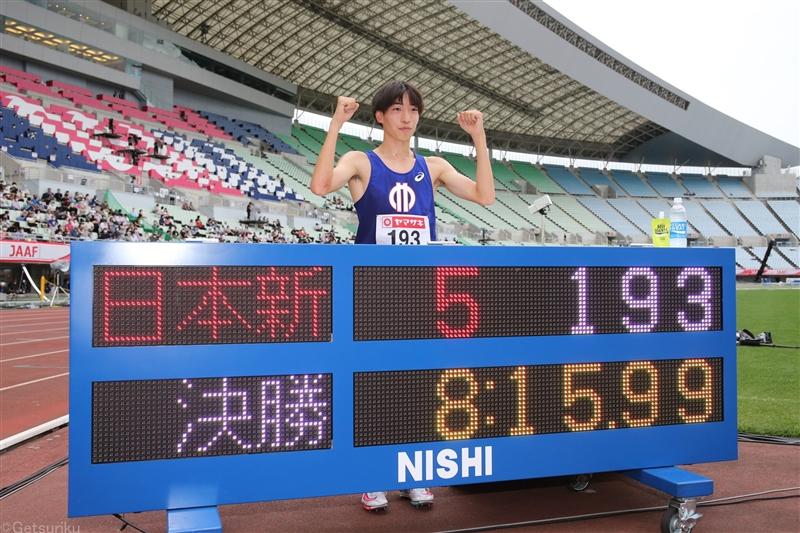 東京五輪1日目のスタートリスト発表!3000m障害1組目は日本記録保持者・三浦龍司