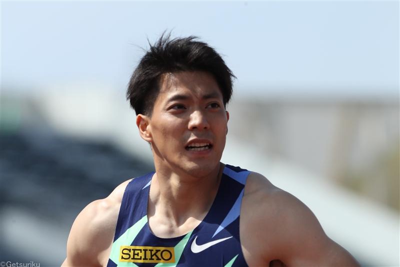 山縣亮太が実業団・学生対抗を欠場、東京五輪へ向けた調整のため