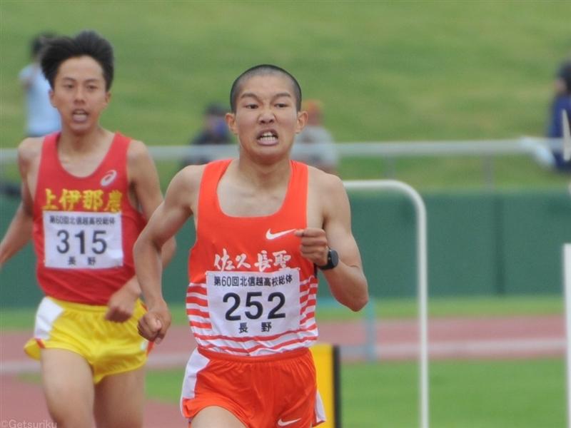 名門の2年生エース吉岡大翔1500m&5000mで佐久長聖レジェンド2人の大会記録を上回る力走/IH北信越大会
