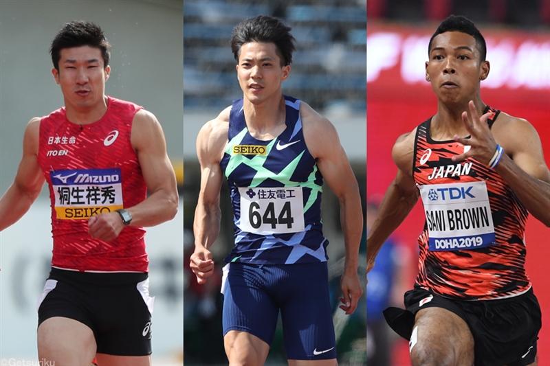 史上最高の最速決定戦を見逃すな!9秒台4人の男子100m東京五輪代表3枠は誰の手に?/日本選手権展望