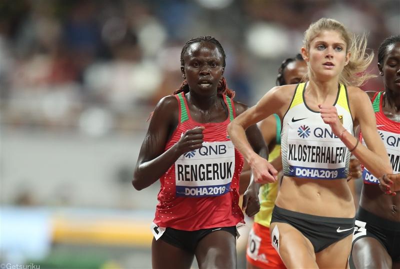 女子5000mは19年世界選手権5位のレンゲルクが制覇、1500mはリオ五輪女王・キピエゴンがV/ケニア選手権
