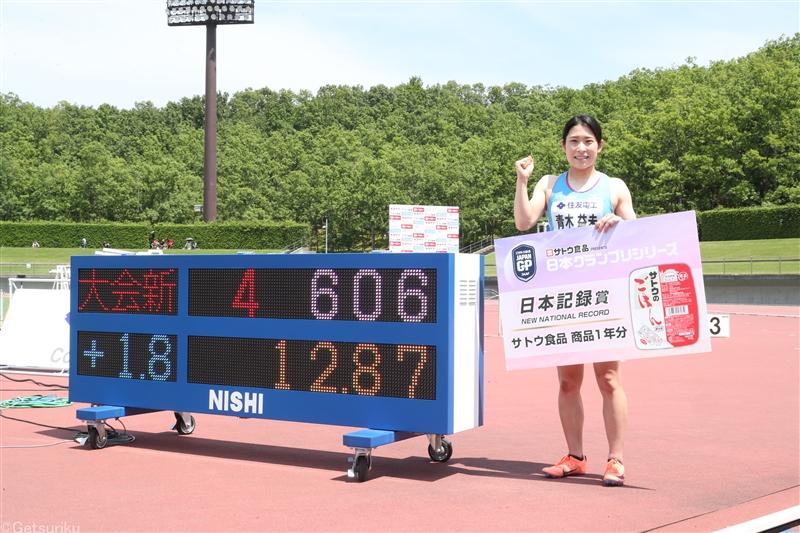 青木12秒87、寺田12秒89、日本女子初12秒台の競演「日本選手権でいいレースを」/布勢スプリント