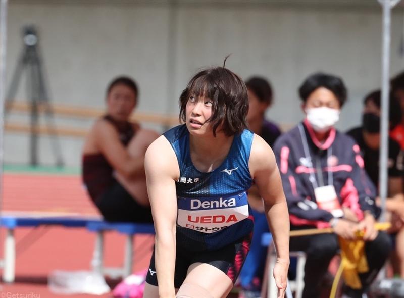 女子やり投・上田百寧が2度目の大台!日本歴代6位の61m75で「64m近づいてきた」/デンカチャレンジ