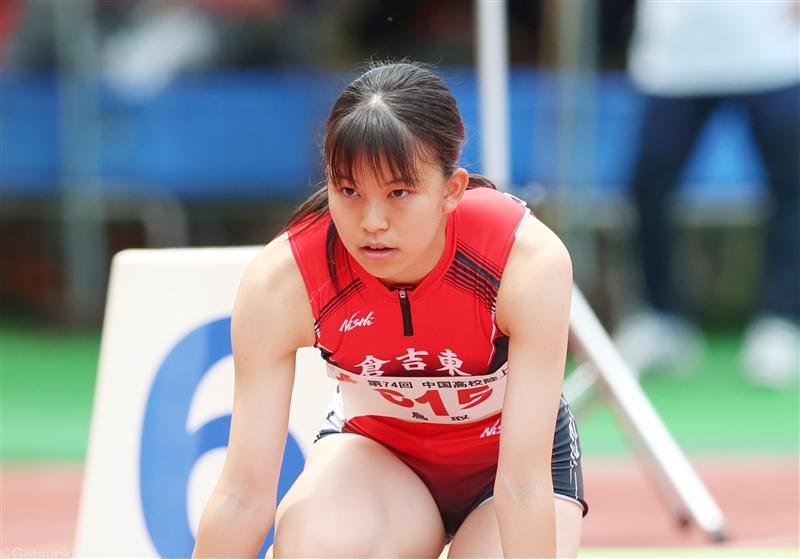 今季高校リストトップの角良子が11秒84で100m制す「日本選手権で決勝に残りたい」/IH中国大会
