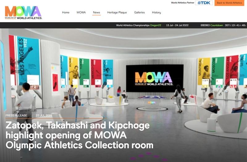 世界陸連バーチャルミュージアムがオープン、円谷幸吉、高橋尚子、野口みずきらのシューズを展示