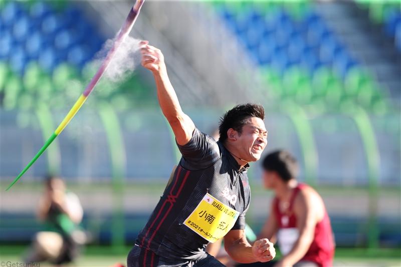 男子やり投は五輪代表・小南が78m83で逆転V/実業団・学生対抗