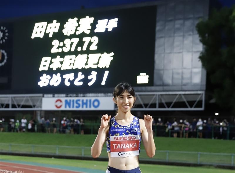 田中希実 世界8位の貫禄!五輪後初レース1000mで19年ぶり日本新「気持ち、身体両面で土台が上がった」