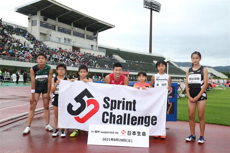 桐生祥秀が小学生と50m本気勝負で5秒87!「今後も幅広くやっていきたい」