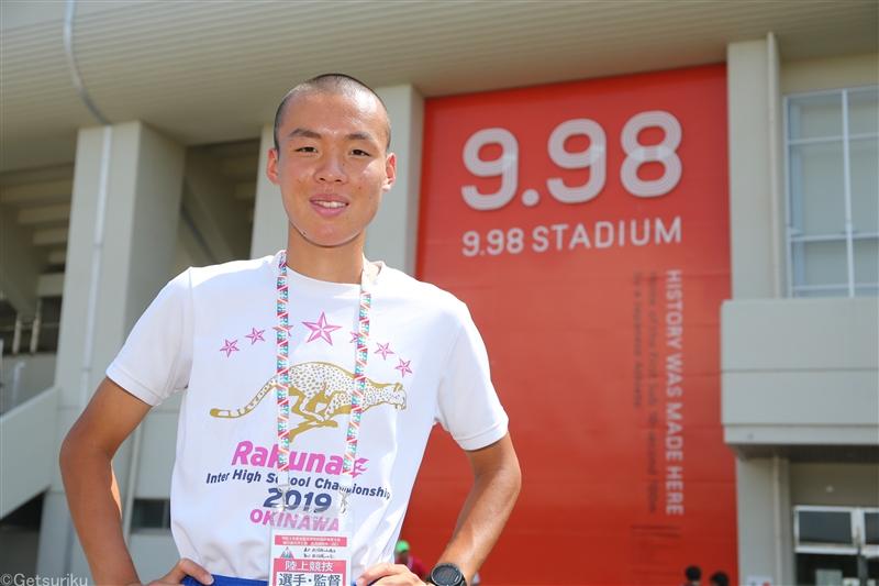 福井インターハイ Special Close-up 佐藤圭汰 世代最強ランナー、最後の夏を振り返って—