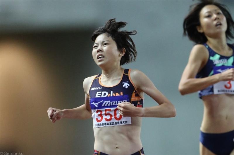 五輪代表・萩谷楓が1500mで日本歴代9位の快走!「最後にキレを出せた」/全日本実業団