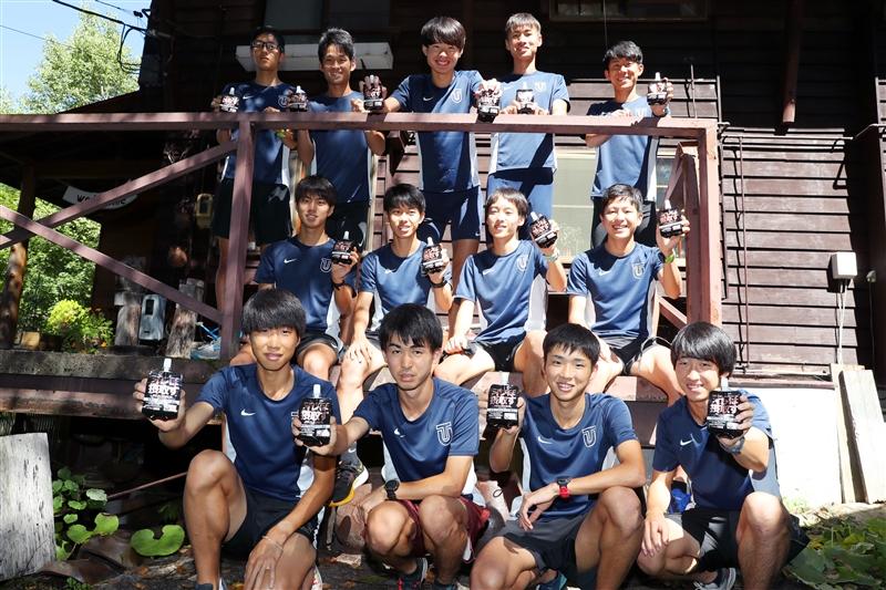【トップチームのコンディショニング術】東洋大から学ぶ 長距離選手に必要な栄養素とは?/PR