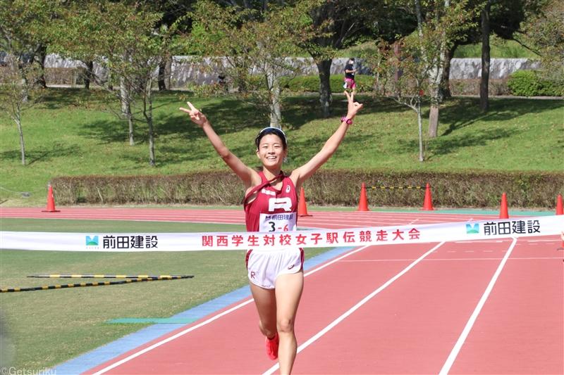 立命大が後半に底力発揮して5年ぶり12回目のV、京産大の全日本連続出場が27でストップ/関西学生対校女子駅伝