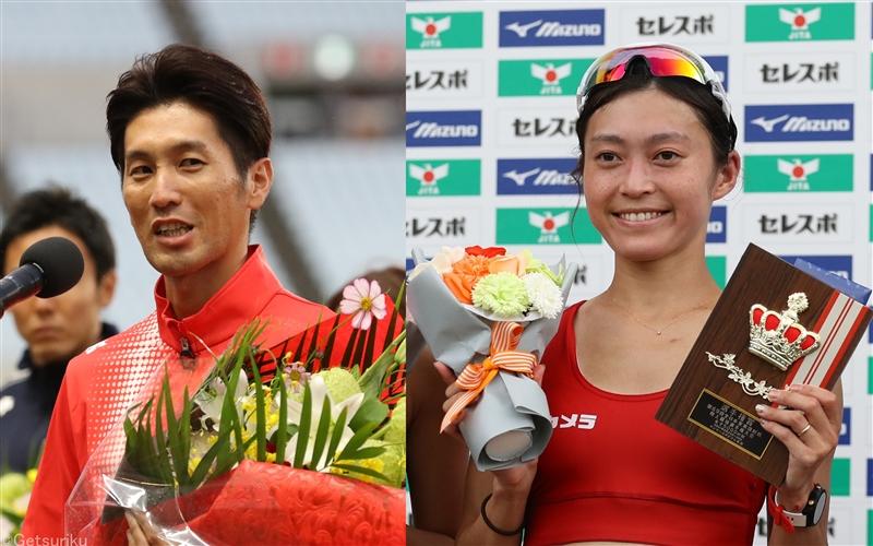 森岡紘一朗と岡田久美子が結婚!競歩界のビッグカップル「二人三脚で」