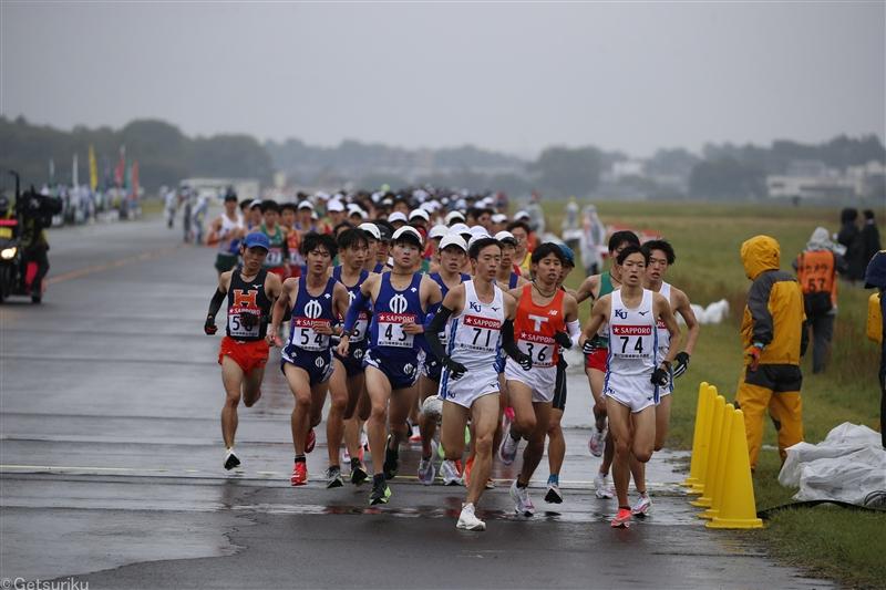 無観客開催の箱根駅伝予選会 出場校へのコロナ対策通達 応援禁止、選手含め20名まで入場可